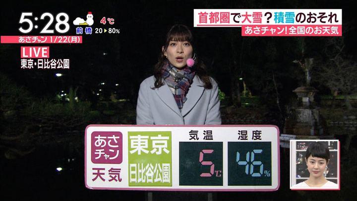 2018年01月22日山本里菜の画像02枚目