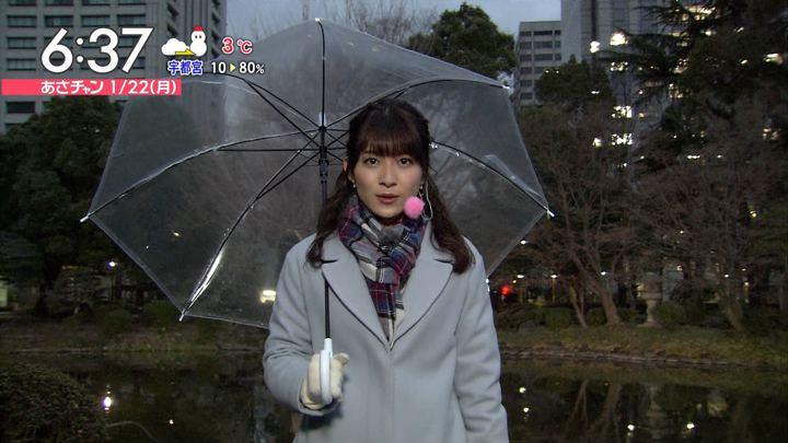 2018年01月22日山本里菜の画像11枚目