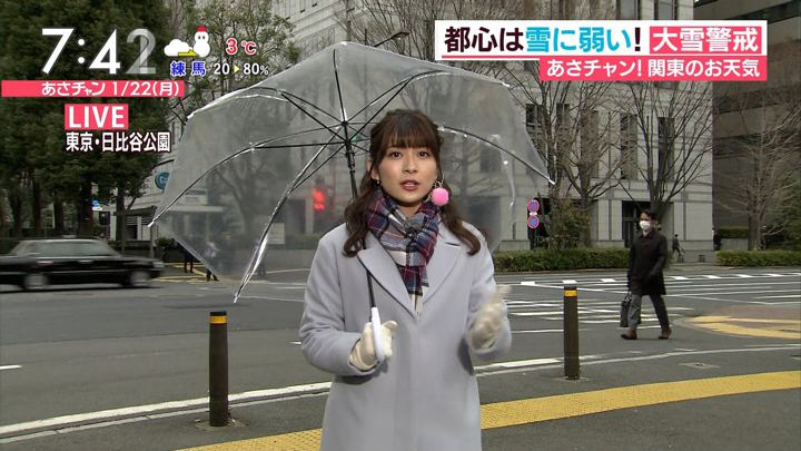 2018年01月22日山本里菜の画像14枚目