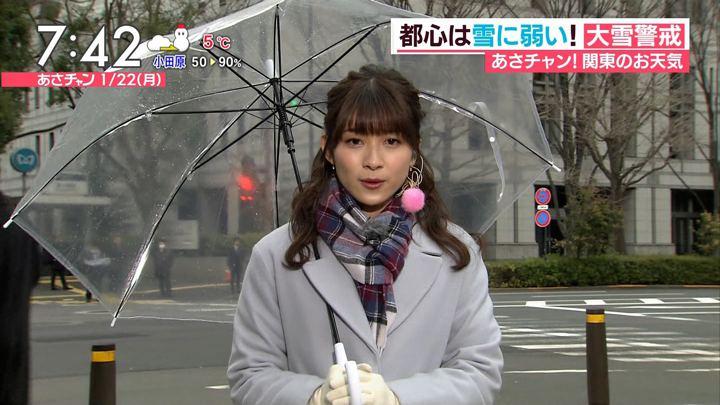2018年01月22日山本里菜の画像15枚目