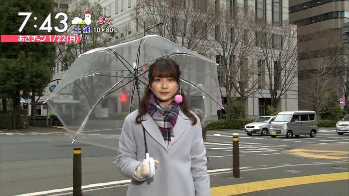 2018年01月22日山本里菜の画像16枚目