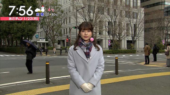2018年01月22日山本里菜の画像17枚目