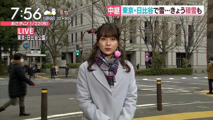 2018年01月22日山本里菜の画像18枚目