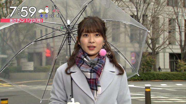 2018年01月22日山本里菜の画像19枚目