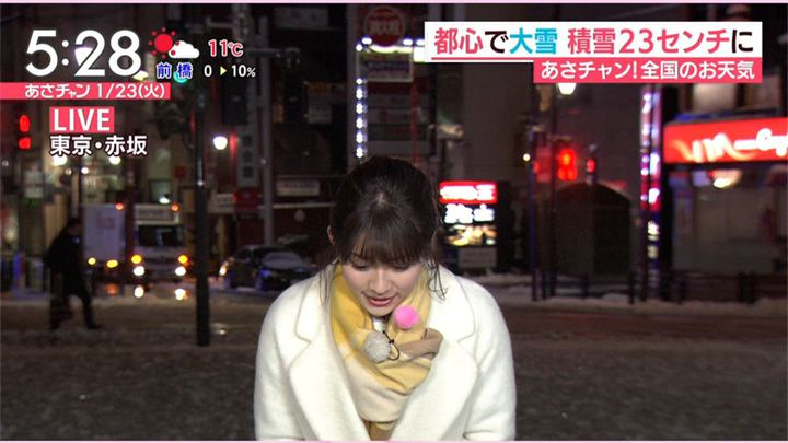 2018年01月23日山本里菜の画像02枚目