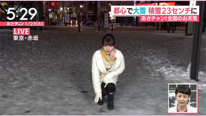 2018年01月23日山本里菜の画像04枚目
