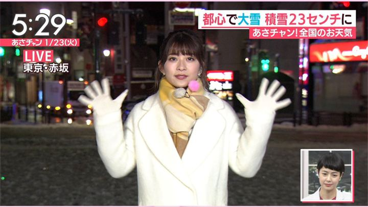 2018年01月23日山本里菜の画像06枚目