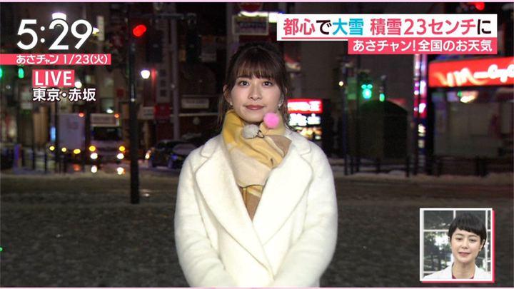 2018年01月23日山本里菜の画像07枚目