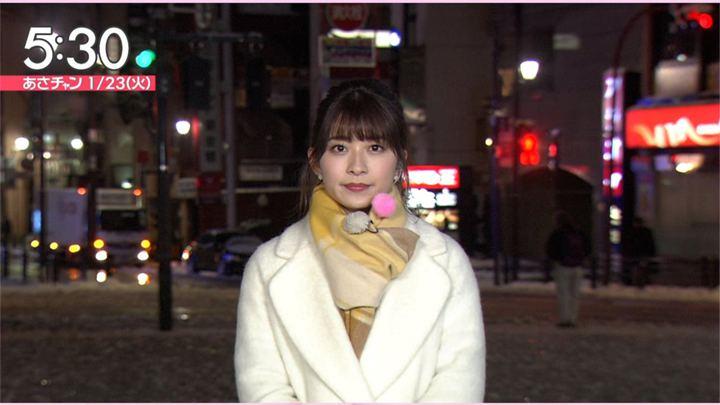 2018年01月23日山本里菜の画像10枚目