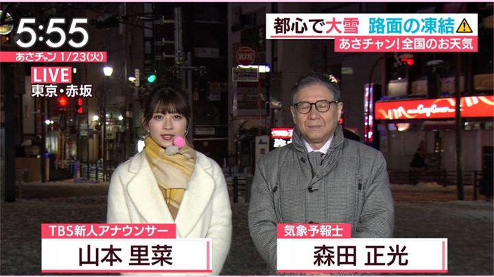 2018年01月23日山本里菜の画像11枚目