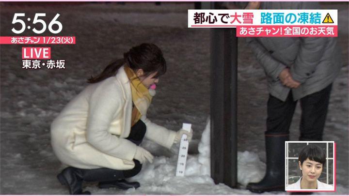 2018年01月23日山本里菜の画像13枚目