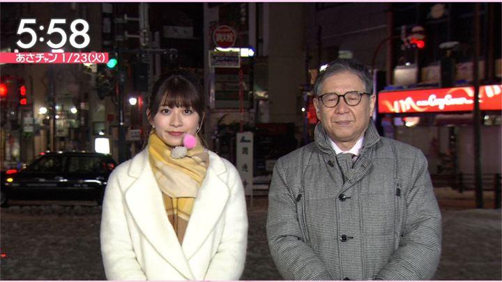 2018年01月23日山本里菜の画像16枚目
