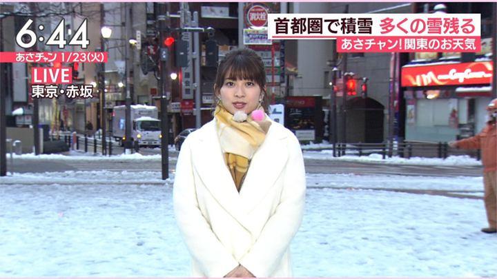 2018年01月23日山本里菜の画像20枚目