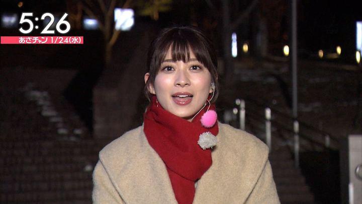 2018年01月24日山本里菜の画像01枚目
