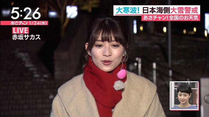 2018年01月24日山本里菜の画像03枚目