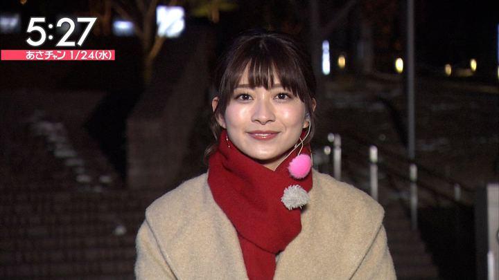 2018年01月24日山本里菜の画像06枚目