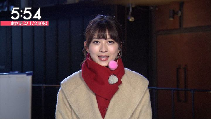 2018年01月24日山本里菜の画像07枚目