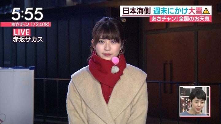 2018年01月24日山本里菜の画像08枚目