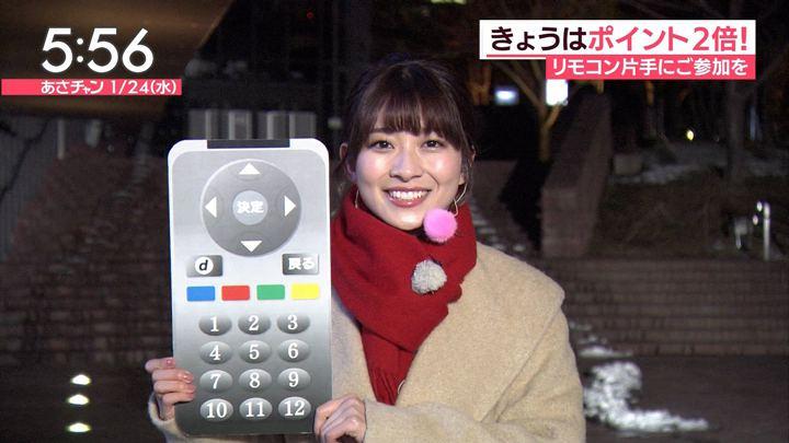 2018年01月24日山本里菜の画像10枚目