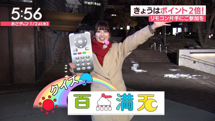 2018年01月24日山本里菜の画像11枚目
