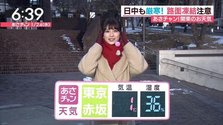 2018年01月24日山本里菜の画像16枚目