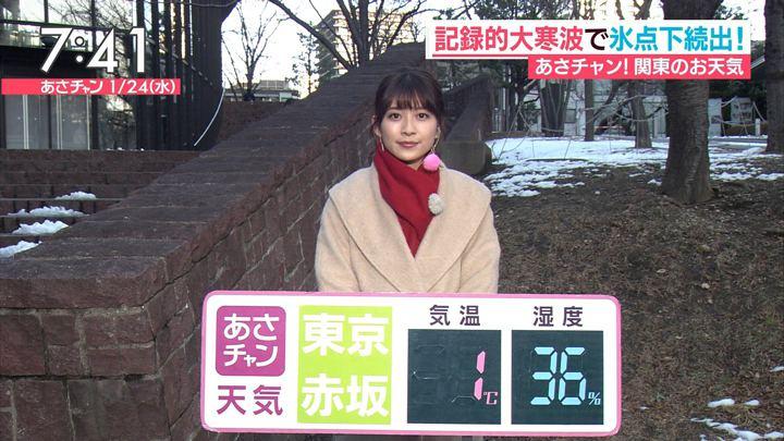 2018年01月24日山本里菜の画像17枚目