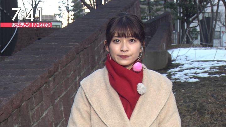2018年01月24日山本里菜の画像18枚目