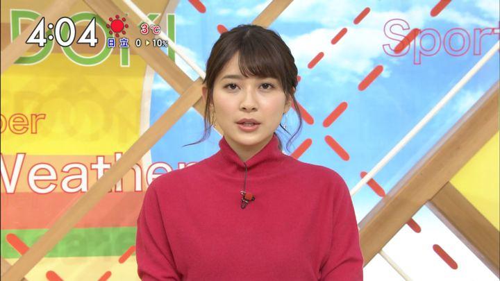 2018年01月26日山本里菜の画像04枚目