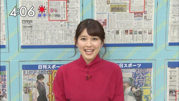 2018年01月26日山本里菜の画像06枚目