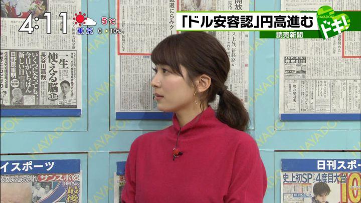 2018年01月26日山本里菜の画像11枚目