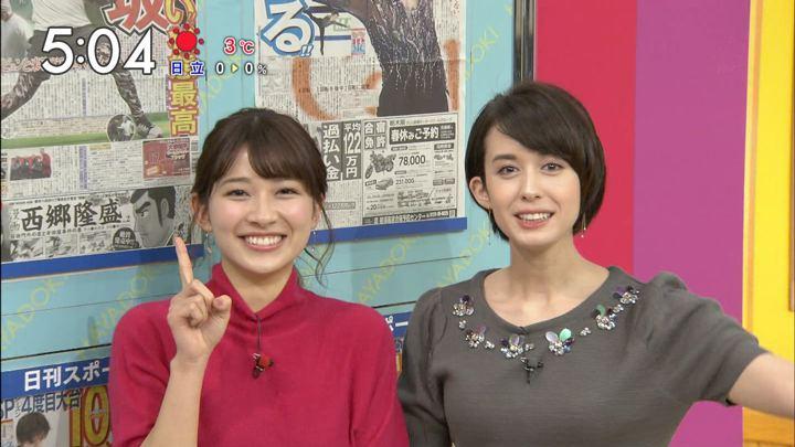 2018年01月26日山本里菜の画像20枚目