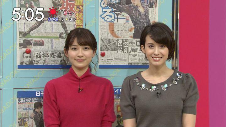 2018年01月26日山本里菜の画像23枚目