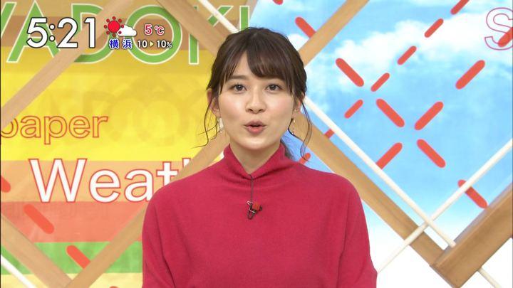 2018年01月26日山本里菜の画像26枚目