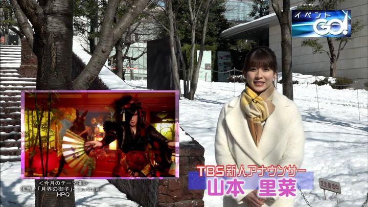 2018年01月29日山本里菜の画像18枚目