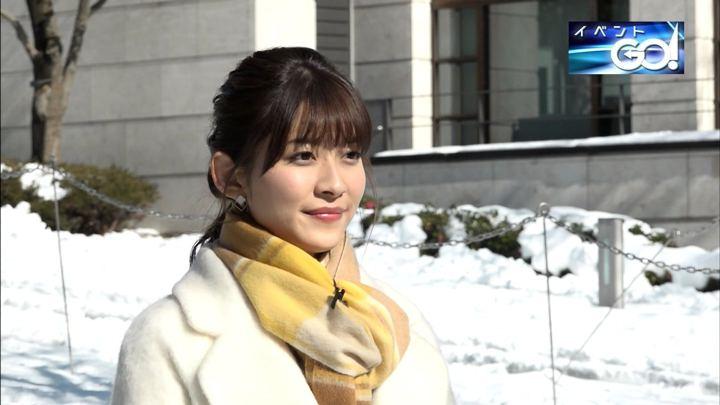 2018年01月29日山本里菜の画像19枚目