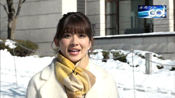 2018年01月29日山本里菜の画像20枚目