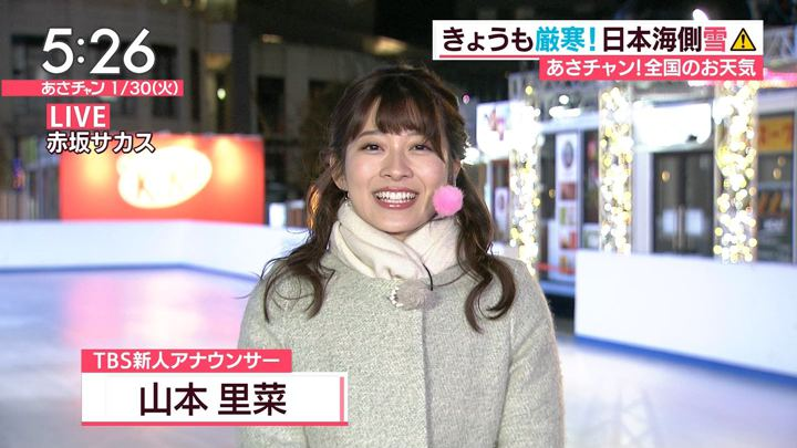 2018年01月30日山本里菜の画像01枚目