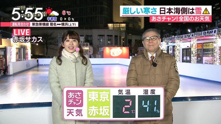 2018年01月30日山本里菜の画像04枚目