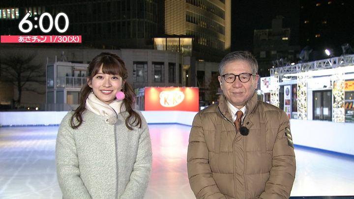 2018年01月30日山本里菜の画像06枚目