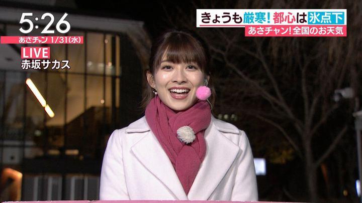2018年01月31日山本里菜の画像01枚目