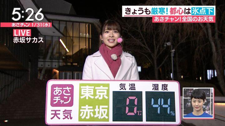 2018年01月31日山本里菜の画像02枚目