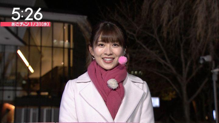 2018年01月31日山本里菜の画像03枚目