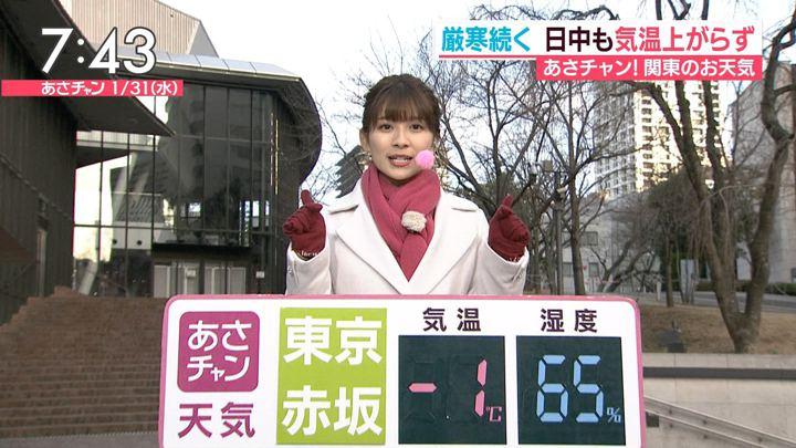 2018年01月31日山本里菜の画像08枚目