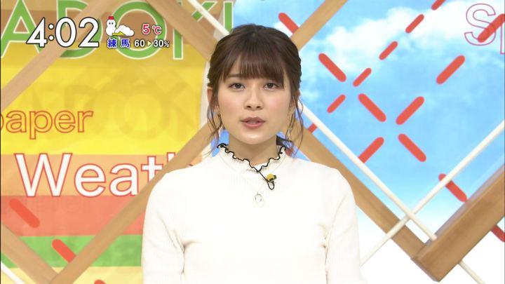 2018年02月02日山本里菜の画像03枚目