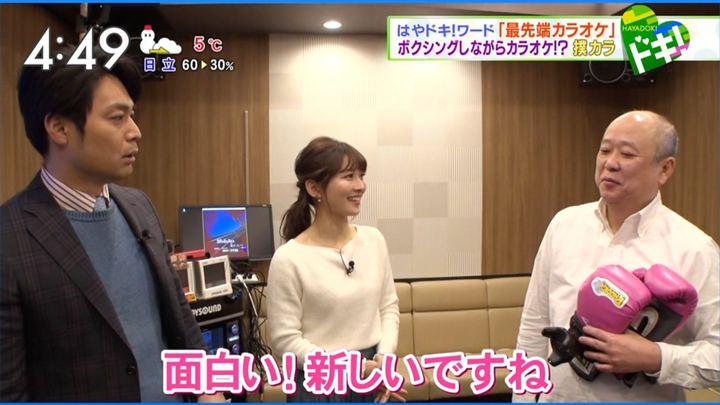 2018年02月02日山本里菜の画像29枚目