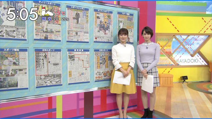 2018年02月02日山本里菜の画像37枚目