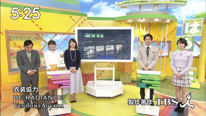2018年02月02日山本里菜の画像40枚目