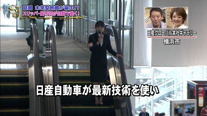 2018年02月04日山本里菜の画像10枚目