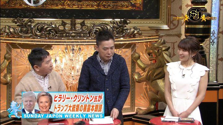 2018年02月04日山本里菜の画像17枚目