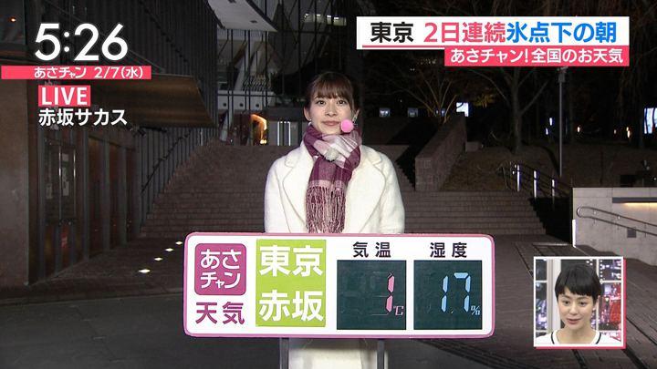 2018年02月07日山本里菜の画像02枚目